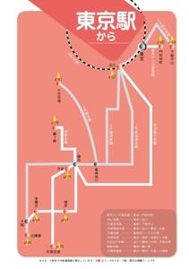 東京駅から出発【駅からウォーキング 関東】#004