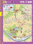 本牧・根岸エリアガイド【詳細地図で歩きたい町 横浜(2015年版)】#004