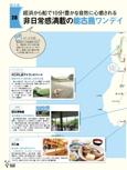 おでかけエリアガイド【地図で歩く福岡】#005