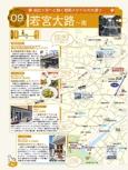 若宮大路~南・大町・材木座【地図で歩く鎌倉 江ノ電】#004