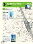 名古屋駅周辺・柳町中央市場エリアガイド【地図で歩く名古屋】#001