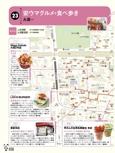 大須エリアガイド【地図で歩く名古屋】#003