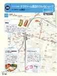 ナゴヤドーム・覚王山・本山エリアガイド【地図で歩く名古屋】#005