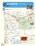 東山・星ヶ丘・藤が丘エリアガイド【地図で歩く名古屋】#006