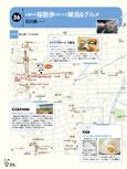 石川橋・金山・鶴舞エリアガイド【地図で歩く名古屋】#007