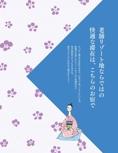 軽井沢ステイガイド【ココミル 軽井沢(2016年版)】#006