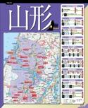 山形エリアガイド【るるぶ温泉&宿 東北】#007