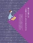 ひと足のばして【ココミル 神戸(2016年版)】#007