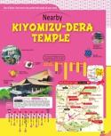 Nearby Kiyomizu―dera Temple【るるぶ OMOTENASHI Travel Guide Kyoto】#003