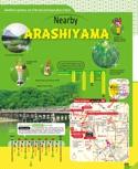 Nearby Arashiyama【るるぶ OMOTENASHI Travel Guide Kyoto】#004