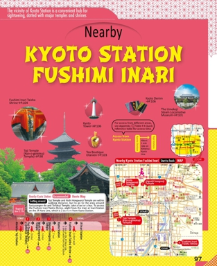 Nearby Kyoto Station Fushimi Inari【るるぶ OMOTENASHI Travel Guide Kyoto】#005