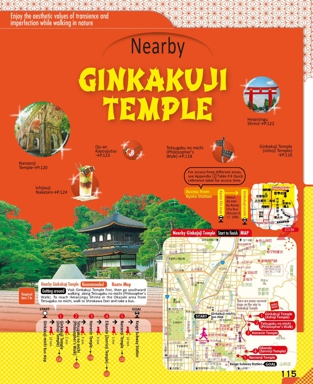 Nearby Ginkakuji Temple【るるぶ OMOTENASHI Travel Guide Kyoto】#006