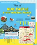 Nearby Nijo Castle/Kyoto Imperial Palace【るるぶ OMOTENASHI Travel Guide Kyoto】#007