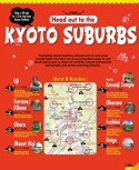 Head out to the kyoto Suburbs【るるぶ OMOTENASHI Travel Guide Kyoto】#008