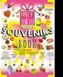 TOKYO SOUVENIRSBOOK【るるぶ OMOTENASHI Travel Guide Tokyo】#001