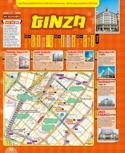 Ginza【るるぶ OMOTENASHI Travel Guide Tokyo】#008