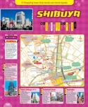 Shibuya【るるぶ OMOTENASHI Travel Guide Tokyo】#009