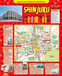 Shinjyuku【るるぶ OMOTENASHI Travel Guide Tokyo】#010