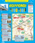 Roppongi【るるぶ OMOTENASHI Travel Guide Tokyo】#011