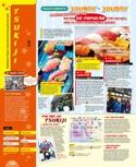 Tsukiji・Tsukishima【るるぶ OMOTENASHI Travel Guide Tokyo】#014