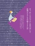 当尾・吉野エリアガイド【ココミル 奈良(2017年版)】#010
