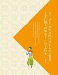 福岡グルメガイド【ココミル 福岡 柳川 門司港レトロ(2017年版)】#001