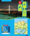 兵庫・淡路・丹後方面【るるぶドライブ関西ベストコース'18】#001