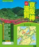 京阪神・滋賀方面【るるぶドライブ関西ベストコース'18】#002