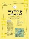 mytrip+more! 信楽・MIHO MUSEUM・叶匠寿庵 寿長生の郷・湖西ガイド【マニマニ 滋賀 琵琶湖 長浜 近江八幡】#001