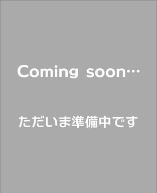 るるぶ広島カープ(2021年版)